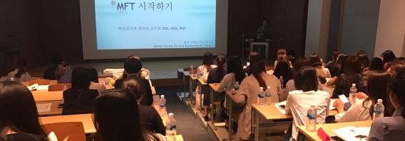 2017년 5월 28일 춘계학술대회