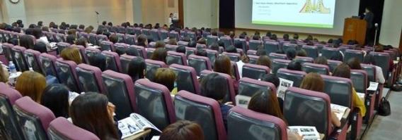 2017년 9월3일 치과위생학회 추계학...